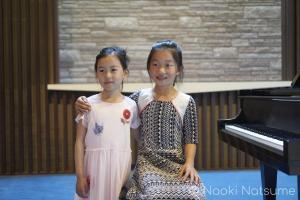 Recital 5
